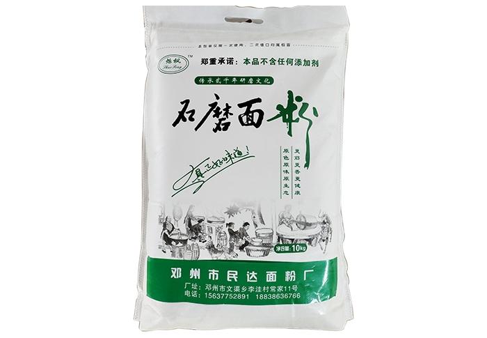 桐柏石磨面粉